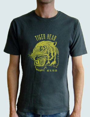 T-Shirt Tiger gelb